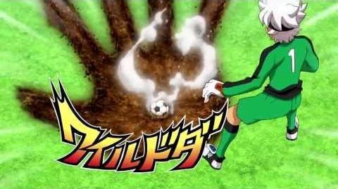 Inazuma Eleven GO Galaxy Wild Dunk (ワイルドダンク) HD