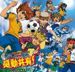 Inazuma All Stars Cover