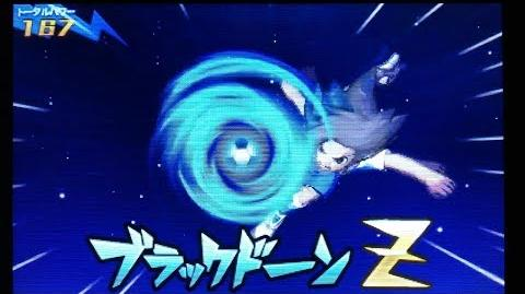 Inazuma Eleven GO 3 Galaxy Black Dawn