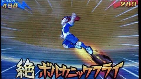Inazuma Eleven GO 3 Galaxy Volcanic Fly