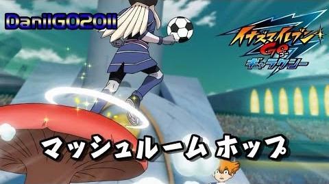 Inazuma Eleven GO Galaxy Mushroom Hop (マッシュルームホップ) Full HD
