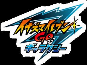 Inazuma Eleven GO Galaxy Logo