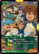 Tenma eating