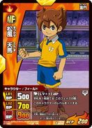 Tenma(Movie)