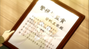 Minaho's father's award InaGalaxy HQ ep 13
