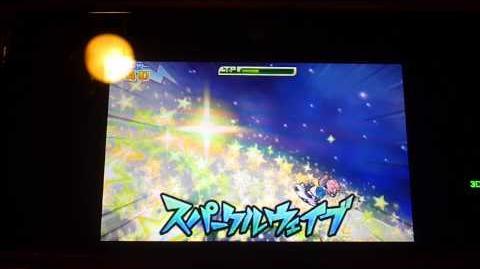 Inazuma Eleven GO Chrono Stone Sparkle Wave (スパークルウェイブ)