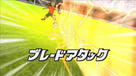 Inazuma Eleven GO Strikers 2013 - Blade Attack ( ブレードアタック )