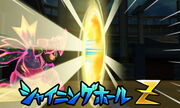 Shining Hole Z Galaxy game