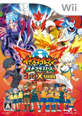 Inazuma Eleven Strikers Xtreme