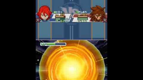 Inazuma Eleven 3 Spark - Big Bang