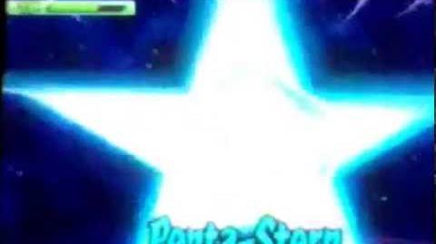Inazuma Eleven GO Spezialtechnik - Penta-Stern