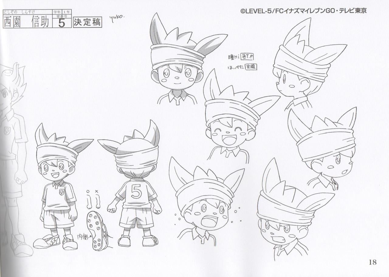 Inazuma eleven colouring pages page 2 - Image Shinsuke Artwork Go Official Jpg Inazuma Eleven Wiki Fandom Powered By Wikia