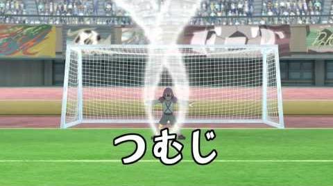 Tsumuji Tehcnique