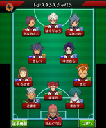 Resistance Japan's formation in the game