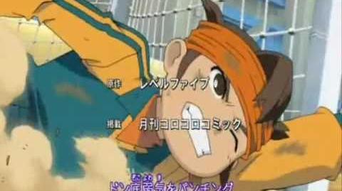 Inazuma Eleven opening 1 - English Dub