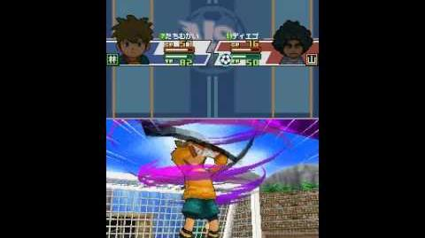 Inazuma Eleven Maou The Hand (Game Version With Voice)