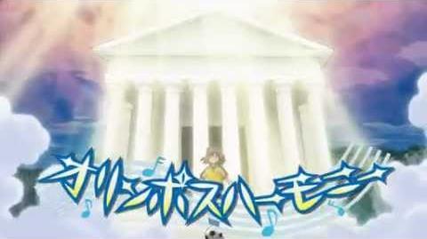 Inazuma Eleven GO Chrono Stone - Olympus Harmony オリンパスハーモニー