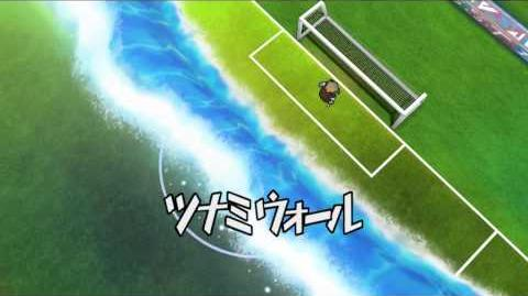 Inazuma Eleven GO Strikers 2013 - Tsunami Wall ( ツナミウォール )