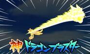 Kami Dragon Blaster game