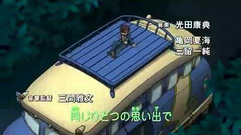 Inazuma Eleven Opening 3