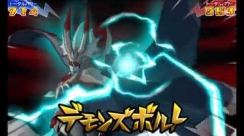 Demon's Bolt Game Ver