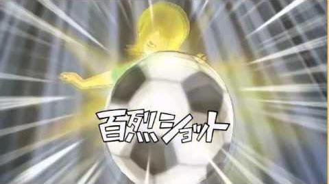 IE Go! Strikers 2013 - Hyakuretsu Shot
