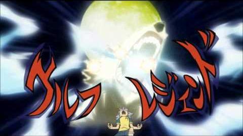Inazuma Eleven - Wolf Legend (Movie Ver)