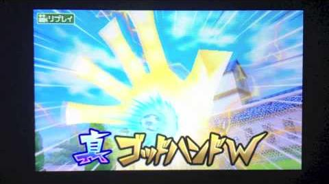 Inazuma Eleven Go 2 Extreme Rabbit VS God Hand W