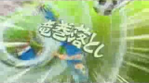 IE Go! Strikers 2013 - Tatsumaki Otoshi