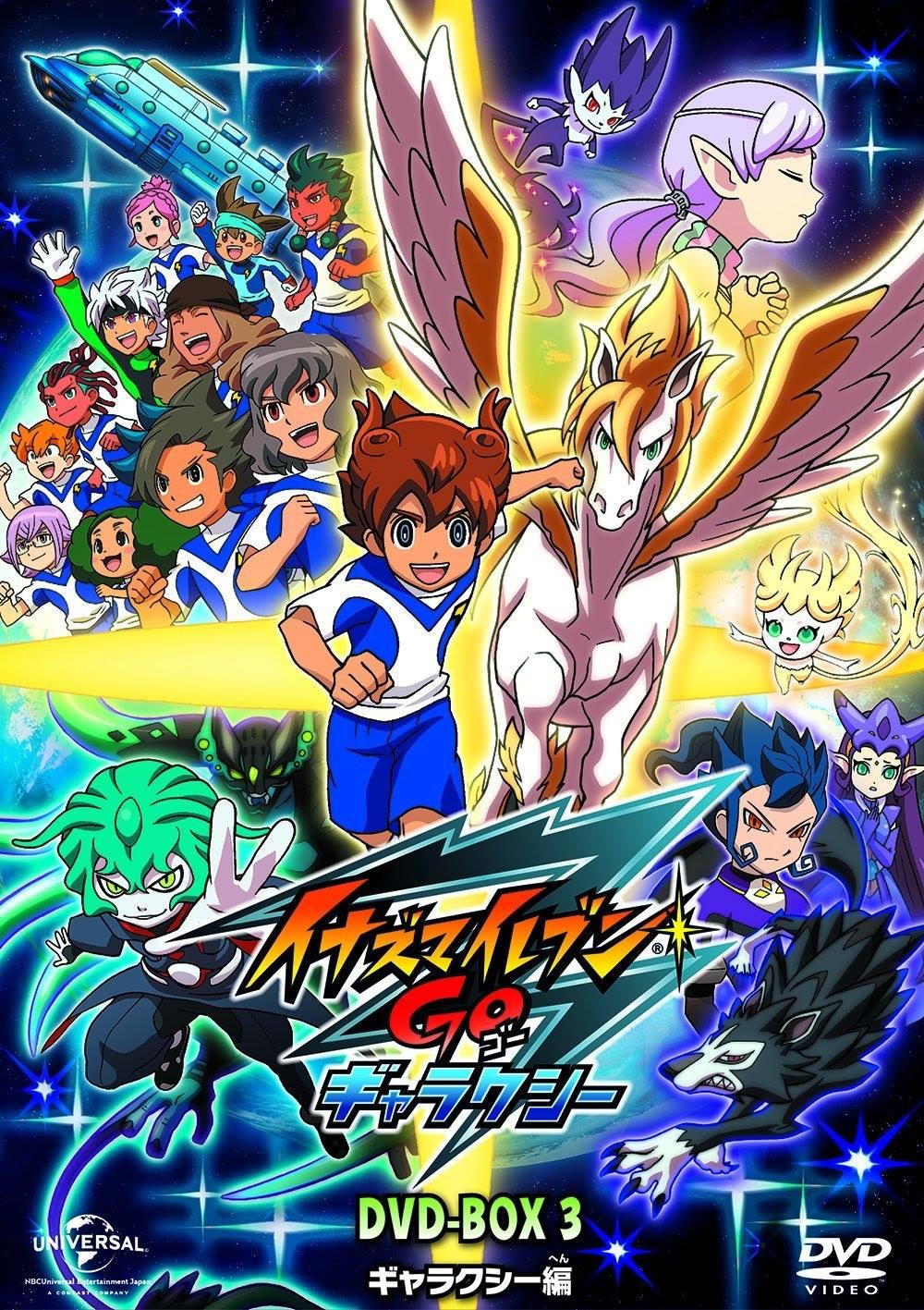 Archivo inazuma eleven go dvd box 3 galaxy portada jpg inazuma eleven wiki fandom - Inazuma eleven galaxy ...