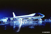 Air-force-one-..jpg