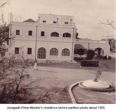 File:Junagadh-PrMinRes.JPG