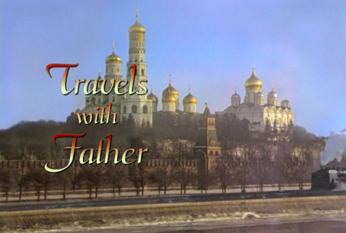 File:TravelswithFather.jpg