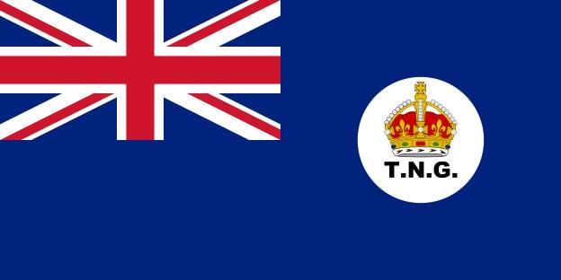 File:Territory of Papua and New Guinea.jpg