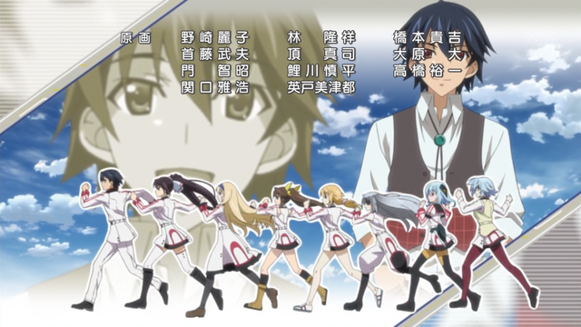 File:Final ending S2.png