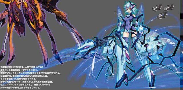 File:!Tatenashi (17).jpg