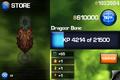 Dragoor Bone-screen-IB1.png