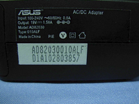 Asus RT-N56U FCC d