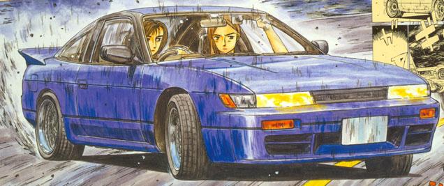 Mazda 3 Wiki >> User blog:66mazda/SilEighty (more info) | Initial D Wiki ...