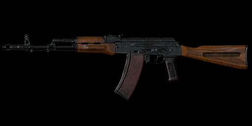 INS AK-74