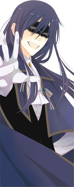 Kagerou shoukiin