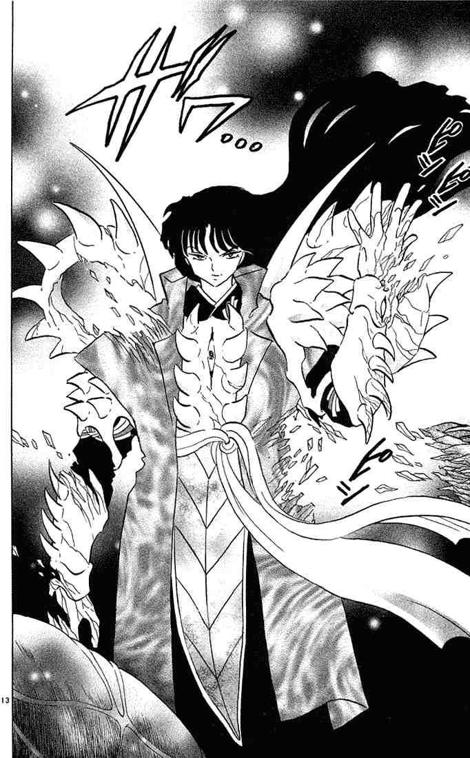 Image result for naraku manga