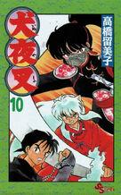 ShogakukanVol10