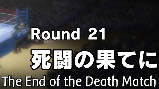 File:Theendofthedeathmatch.png
