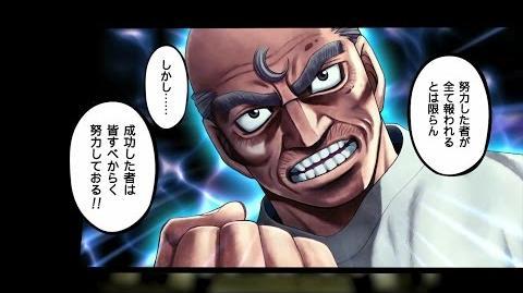 Hajime no Ippo for PS3 Japanese Trailer 2
