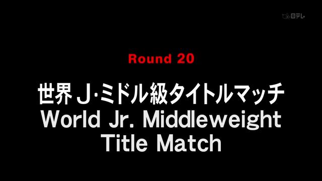 File:WorldJrMiddleweightTitleMatch.png