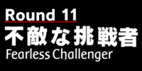 Fearless Challenger