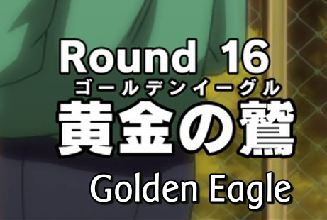 File:GoldenEagle2.png