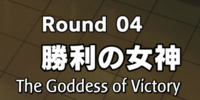 The Goddess of Victory