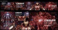 Iron-Man-3-Mark-35-Graphic-550x289